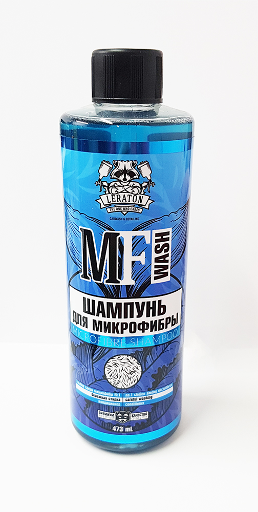 LERATON MF WASH Шампунь для микрофибры